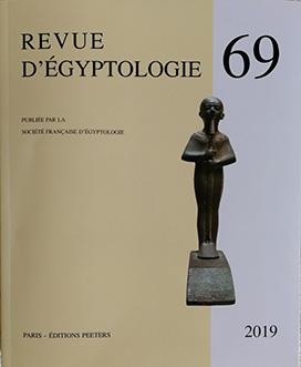 RdE 69.jpg